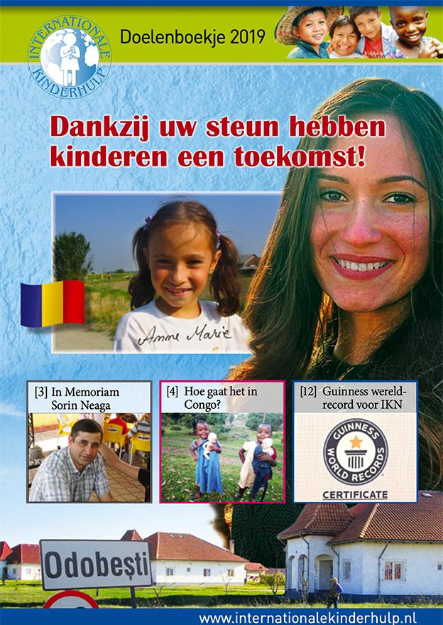 https://internationalekinderhulp.nl/wp-content/webpc-passthru.php?src=https://internationalekinderhulp.nl/wp-content/uploads/2021/05/2019.jpg&nocache=1